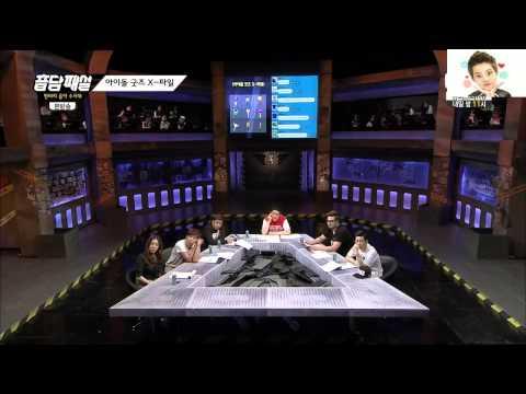 140821 음담패설 EXO 굿즈+시우민 굿즈컬렉터와의 통화