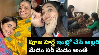 Tollywood beauty Pooja Hegde funny moments with her sister..