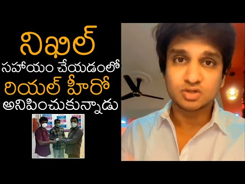 Hero Nikhil Siddharth extends helping hand to people in pandemic situation