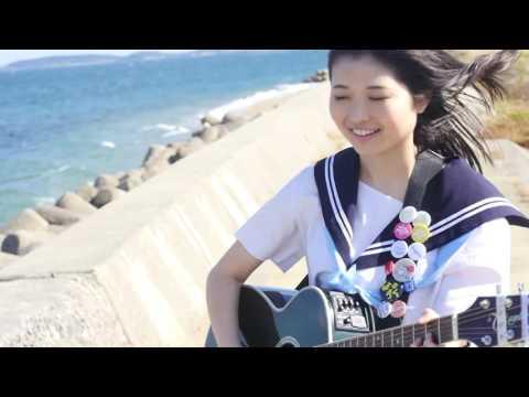 【公式MV】 池松くん(short ver.) Myuu