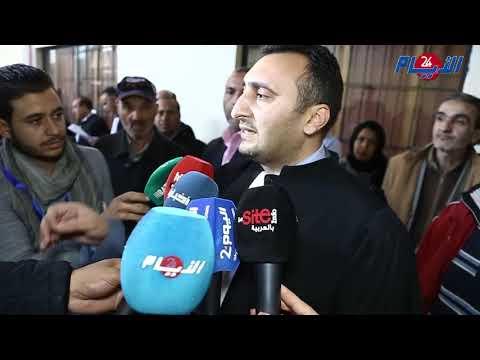 إسحاق شارية: هاشنو كاطلب أمل الهواري منكم