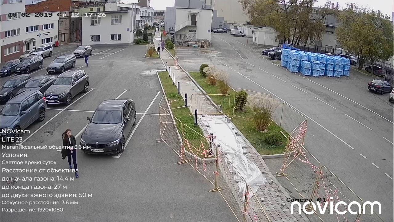 Novicam LITE 23 уличная пуля 4 в 1 видеокамера 2 МП