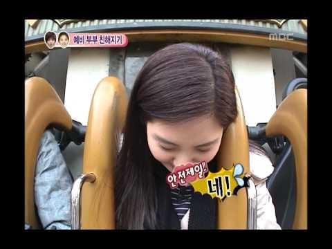 우리 결혼했어요 - We got Married, Jeong Yong-hwa, Seohyun(3) #06, 정용화-서현(3) 20100313