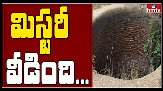 Telangana police chase mystery behind nine bodies found in..