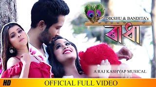 Priyanka bharali and bhrigu kashyap xxx video opinion
