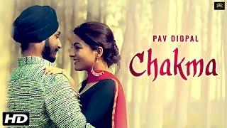 Chakma – Pav Digpal