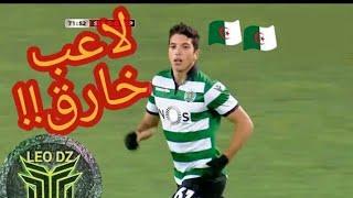 بلال عواشرية(2( الموهبة الجزائرية الصاعدة في الدوري البرتغالي  مهارات ...