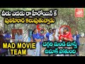 MAD Movie Promotions at Hitam College | MAD Movie Team At Hitam College | YOYO TV Channel