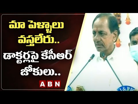 KCR makes comedy on doctors over their wives' comments- Warangal