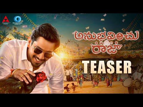 Ram Charan unveils Raj Tarun's Anubhavinchu Raja teaser