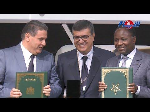 توقيع اتفاقية شراكة بين المغرب والكوت ديفوار في مناظرة الفلاحة بمكناس