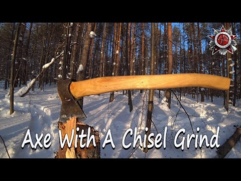 Siberian Native Tribesman Axe You Have Not Seen Before