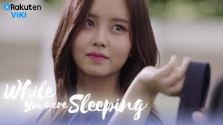 While You Were Sleeping - EP16 | Sexy Kim So Hyun Cameo [Eng Sub]
