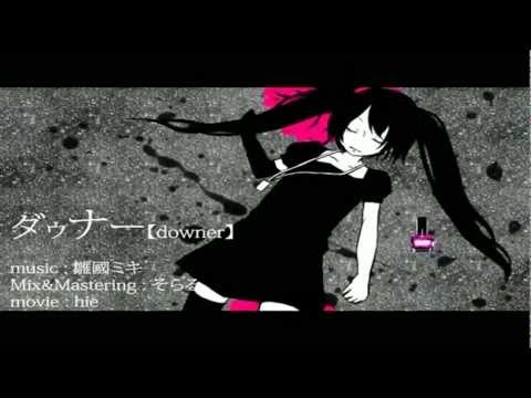 Hatsune Miku - Downer HD sub español + MP3