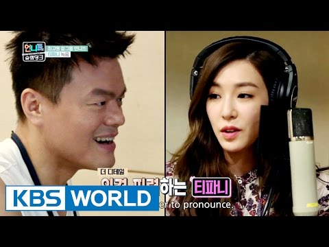 Tiffany's thoughts on recording at JYP [Sister's Slam Dunk/2016.09.09]