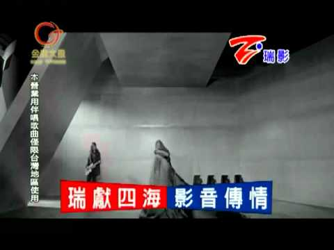 张惠妹 - 我最亲爱的 [Pinyin]