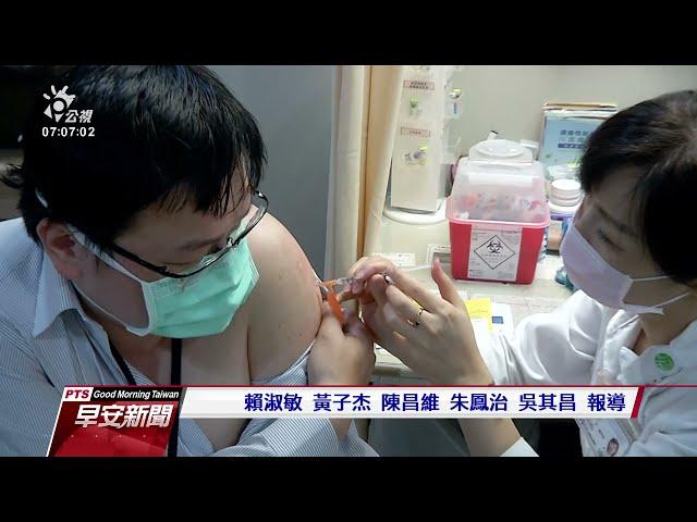 政院撥40億經費鼓勵接種 6月7日起公費施打新冠疫苗免行政費用