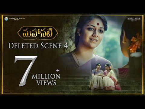 Mahanati-Deleted-Scene-4