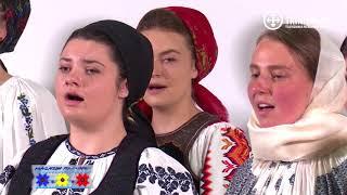 Magazin Folcloric. Concert Ioan Bocsa si Ansamblul Icoane (14 01 2018)