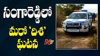 Another Disha like incident near Sangareddy..