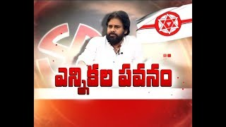 Pawan Kalyan Exclusive Interview With ETV Andhra Pradesh..