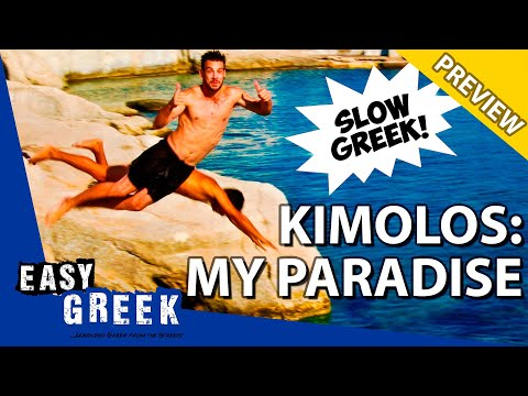 Why Kimolos is my island of paradise (PREVIEW) | Super Easy Greek 27 photo