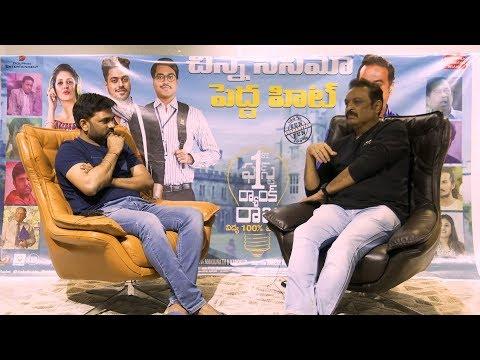 Director Maruthi Interviews Naresh