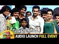 Banthi Poola Janaki Telugu Movie - Audio Launch LIVE - Dhanraj ,Deeksha Panth