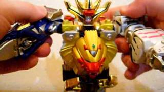 DX Hyakujkuu Gattai Gao King (Chogokin #GD-21) - CollectionDX