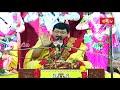ఈ మాటల్లో అర్ధం ఏమిటంటే :: స్త్రీ ఏది కోరితే అది ఇవ్వొద్దు ఎందుకు..? | Srimadramayanam | Bhakthi TV  - 02:47 min - News - Video