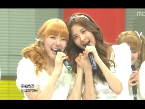 Girls' Generation - My Best Friend, 소녀시대 - 단짝, Music Core 20101030