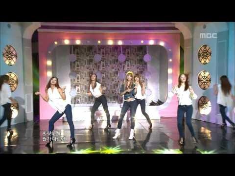음악중심 - G.NA - Top Girl, 지나 - 탑 걸, Music Core 20110827
