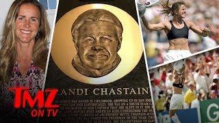 Brandi Chastain's Hall Of Fame Plaque Looks Baaaad | TMZ TV