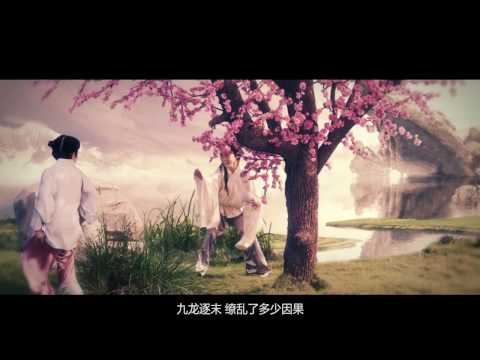 【HD】宋茜(Victoria from f(x))-九龍訣MV [Official Music Video]官方完整版MV