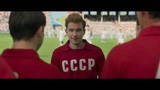 В большой прокат вышел фильм «Стрельцов» о жизни легендарного футболиста