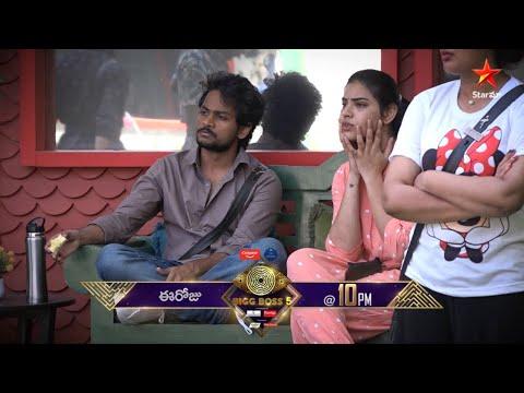 Bigg Boss Telugu 5 promo- Contestants face Balloon task for captaincy
