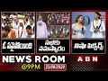 News Room @ 9 pm | News Room @ 9pm | News Updates | ABN Telugu