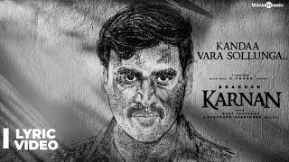 Kandaa Vara – Sollunga Kidakkuzhi – Mariyammal Santhosh Narayanan (Karnan) Video HD