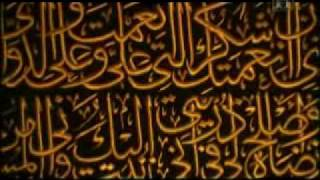 Der Koran - Schl�ssel zur Vergangenheit