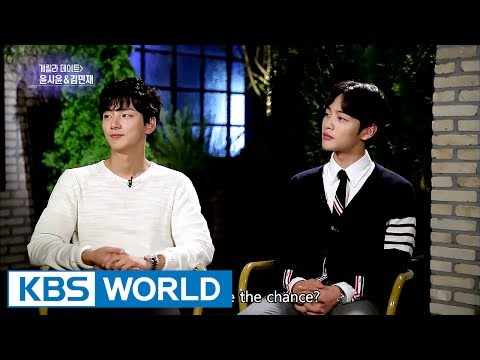 Guerrilla Date with Yoon Siyoon & Kim Minjae [Entertainment Weekly / 2017.06.12]