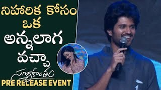 Suryakantham: Niharika gets excited when Vijay Devarakonda..