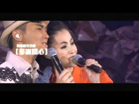 張智霖我係外星人演唱會2011 DVD Karaoke [官方 TVC]