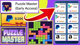 Puzzle Master App Review॥Puzzle Master Game Review॥Puzzle Master App Free Paypal /GooglePlay/Amazon