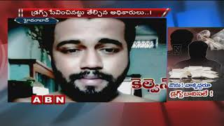 Tollywood drug racket: 2 heroes fear disgrace..