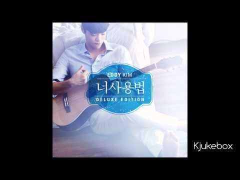 [2014.04.11] Eddy Kim - The Manual  Mini album Deluxe Edition (FULL+DL)