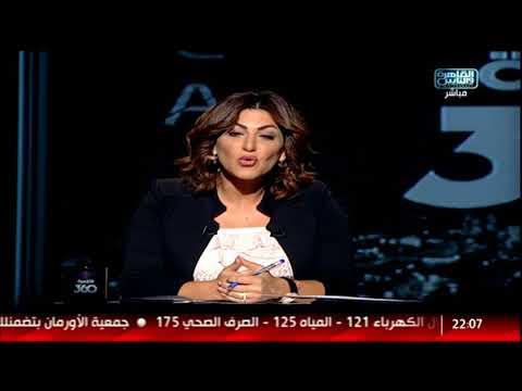 القاهرة 360 | منع أقباط الفرن من الصلاة بالكنيسة .. إيقاف أستاذ جامعى بتهمة إزدراء الأديان