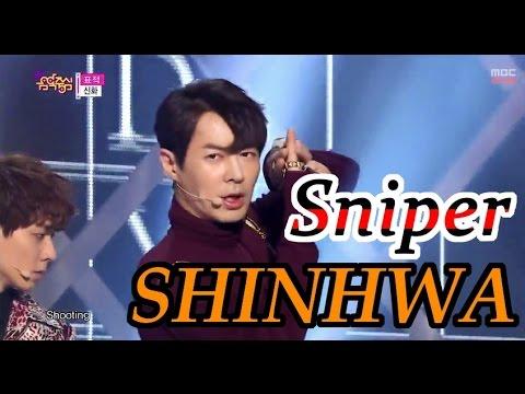 [HOT] SHINHWA - Sniper, 신화 - 표적, Show Music core 20150314