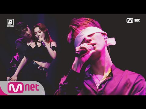 BREAKERS [7회] ′신의 한수′ 후이 - ♬Swim good(Feat. 소민 of KARD) @세미파이널 ′너에게 보내는 노래′ 180601 EP.7