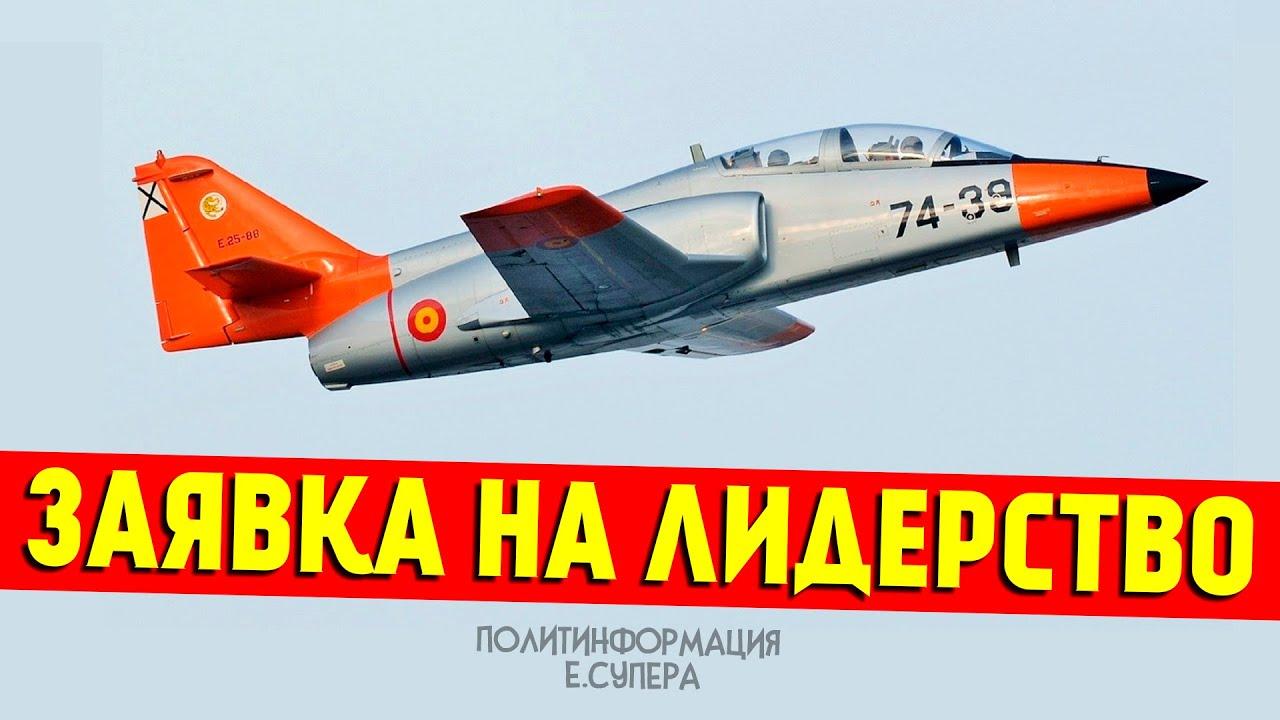 Россия создала лучший двигатель для учебных самолётов
