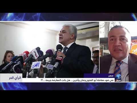 عمرو عبد الهادي يعلق على وضع المعارضة في مصر في ظل حالة القمع